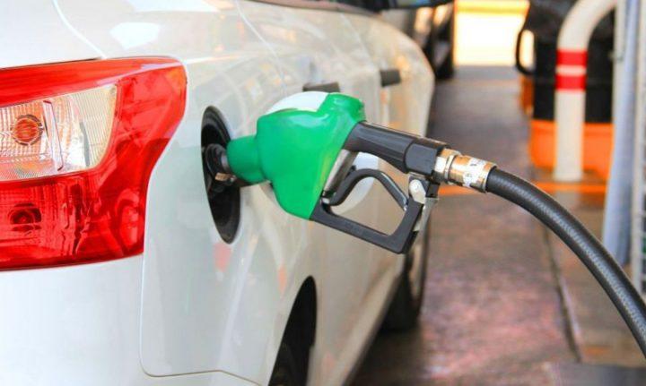 شرکت پخش فرآوردههای نفتی ایران